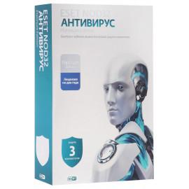 ESET NOD32 Антивирус Platinum- лицензия на 2 года на 3ПК