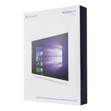 Microsoft Windows 10 Профессиональная (Professional) RU 32-bit/64-bit