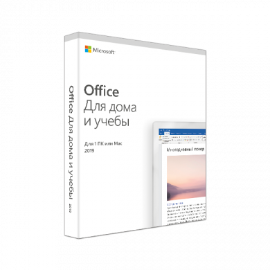 Microsoft Office 2019 Home and Student 32/64 bit