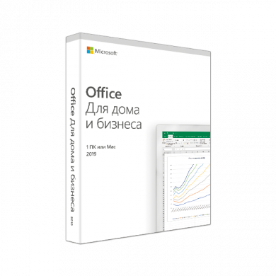 Microsoft Office 2019 для дома и бизнеса