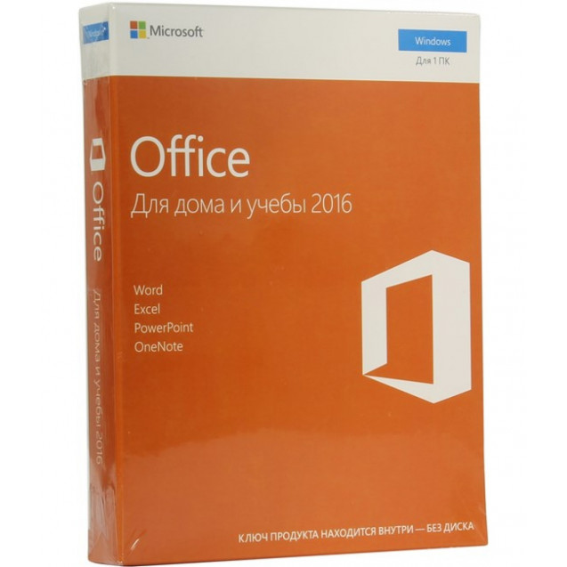 Microsoft Office 2016 Home and Student 32/64 bit