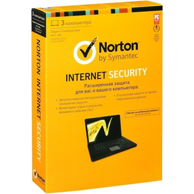 Norton Internet Security 3 ПК на 1 год