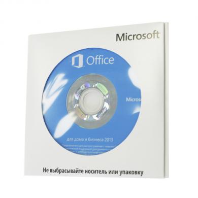 Microsoft Office 2013 для дома и бизнеса
