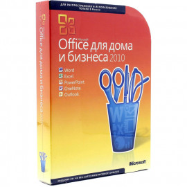 Microsoft Office 2010 для дома и бизнеса