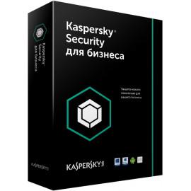 Kaspersky Endpoint Security для бизнеса – Стандартный (1 Год)