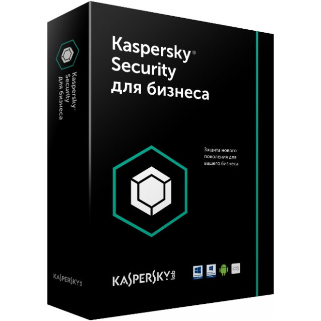 Kaspersky Endpoint Security для бизнеса – Стандартный (2 Года)