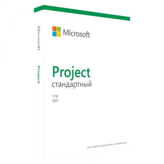 Microsoft Project Standard 2021