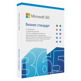 Microsoft 365 бизнес стандарт 32/64 bit