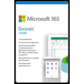 Microsoft Office 2013 Профессиональный