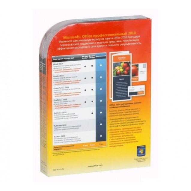 Microsoft Office 2010 Профессиональный