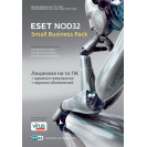 ESET NOD32 SMALL Business Pack на 5 ПК
