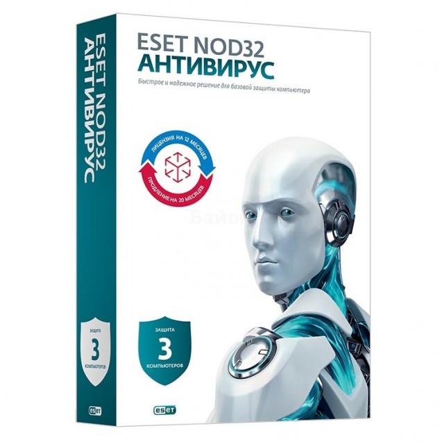ESET NOD32 Антивирус - универсальная лицензия на 1 год на 3ПК или продление на 20 месяцев