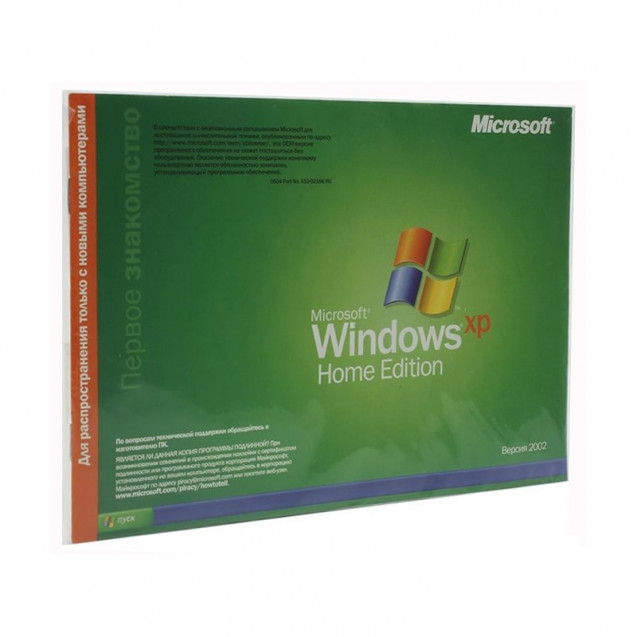 Microsoft Windows XP Home Edition
