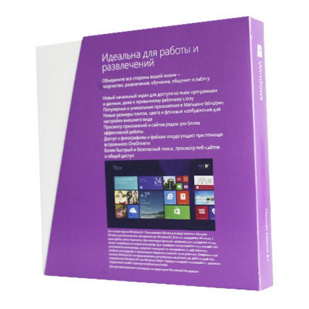 Microsoft Windows 8.1 Домашняя Full Version RU