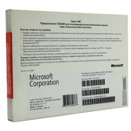 Microsoft Windows Server 2008 R2 Стандарт (Standard)